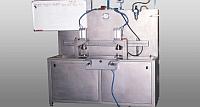 辐射式采暖器_元件_接头件